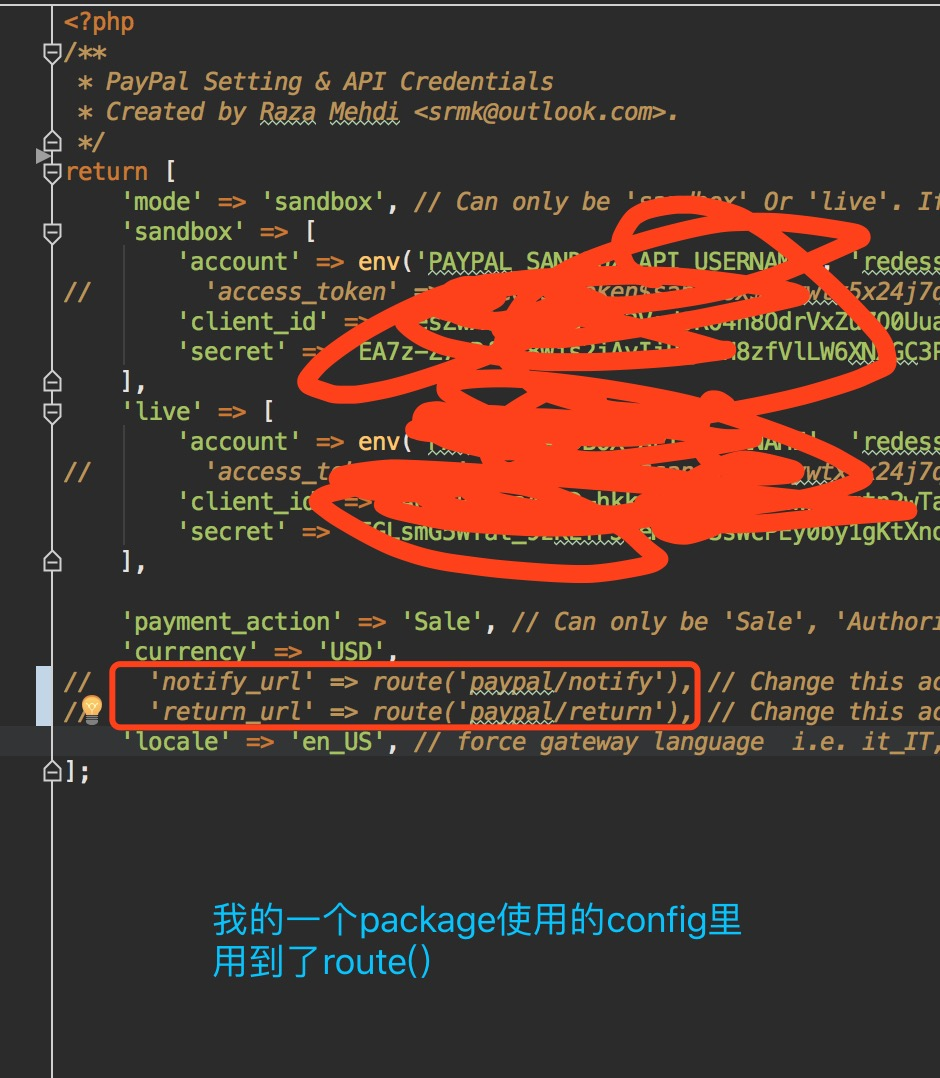 Laravel报class-log-does-not-exist错误的原因